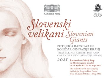 Slovenian Giants